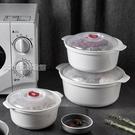 微波爐蒸盒專用器皿蒸鍋碗加熱米飯蒸飯蒸籠鍋蒸飯煲塑料碗加熱碗 快速出貨