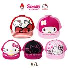 凱蒂貓 美樂蒂 網帽 系列 Melody Kitty 三麗鷗 Sanrio