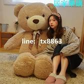 毛絨玩具 大熊泰迪熊大號毛絨玩具公仔布娃娃睡覺抱枕玩偶女抱抱熊生日禮物【八折搶購】