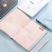 韓國彩頁筆記本插畫創意小清新日記本藍房子手繪學生記事本手帳本 至簡元素