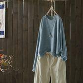 輕薄透氣寬鬆棉質針織衫花線內搭衫休閒上衣/設計家Y4896