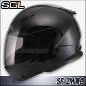 【SOL SF-2M SF2M 素色 素黑 全罩 安全帽】 內襯全可拆、免運+好禮