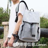 新款時尚潮流後背包男士休閒背包大學生校園書包大容量旅游旅行包 檸檬衣捨