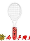 =南屯手機王=CYBER品牌 Switch 網球拍  瑪利歐網球  王牌高手專用   宅配免運費
