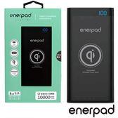 Enerpad Qi 無線充電 +快充行動電源 (Type C) Q10K