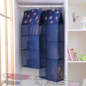 放裝包包的收納掛袋懸掛式多層布藝衣櫥收納袋墻掛式衣柜收納架子【奇貨居】