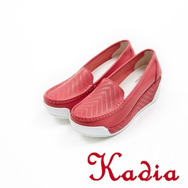 ★2017秋冬新品★kadia.柔軟舒適洞洞牛皮休閒鞋(7505-60紅)