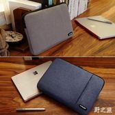 蘋果華碩戴爾筆記本內膽電腦包WZ2048 【野之旅】