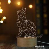 實木led小夜燈招財貓小貓咪動物造型3D臺燈生日情人節禮物  朵拉朵衣櫥