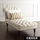 布藝貴妃椅床尾小沙發床尾凳單人美人榻臥室沙發椅現代簡