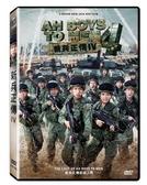 【停看聽音響唱片】【DVD】新兵正傳Ⅳ