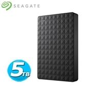 全新 Seagate希捷 Expansion 新黑鑽 2.5吋 5TB 外接硬碟 STEA5000402
