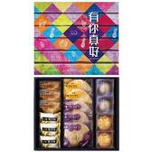 【先麥芋頭酥】有你真好旺六品禮盒★(金愛餅、芋頭小酥餅、芋頭酥)★