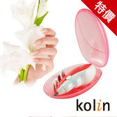 Kolin歌林五合一美甲器KDF-JB142【KE03001】聖誕節交換禮物 JC雜貨