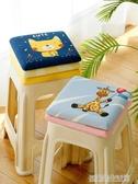 可愛卡通幼兒園兒童椅墊地上方形寶寶小坐墊記憶棉學生凳子軟墊子 優樂美