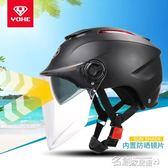 頭盔 摩托車頭盔夏季個性酷電瓶車雙鏡片防曬男女四季通用半覆式盔 名創家居館