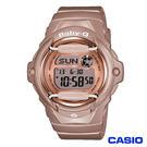 CASIO卡西歐 Baby-G輕漾時尚玫瑰金腕錶 BG-169G-4
