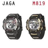名揚數位  JAGA 捷卡 防水 100米 多功能運動 電子錶 M819 (公司貨/保證防水)