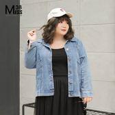 Miss38-(現貨)【A12169】大尺碼牛仔外套 個性大口袋 背面牛仔褲拼接 百搭牛仔外套- 中大尺碼女裝