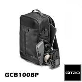 【EC數位】GITZO 捷信 Century 百週年系列後背包 GCB100BP 攝影包 肩背包 三腳架 相機背包 雙肩包