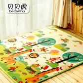 嬰兒童寶寶XPE爬行墊加厚2CM客廳環保墊爬爬墊泡沫地墊韓國游戲毯