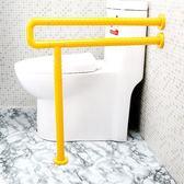 安全扶手 - 馬桶洗手間扶手老年人殘疾人不銹鋼衛生間安全扶手【韓衣舍】