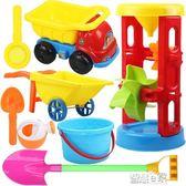 沙灘玩具 兒童沙灘玩具車套裝大號寶寶玩沙子挖沙工具【全館九折】