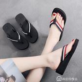 人字拖女夏時尚外穿防滑沙灘鞋坡跟厚底涼拖鞋中跟海邊度假拖鞋潮 美斯特精品