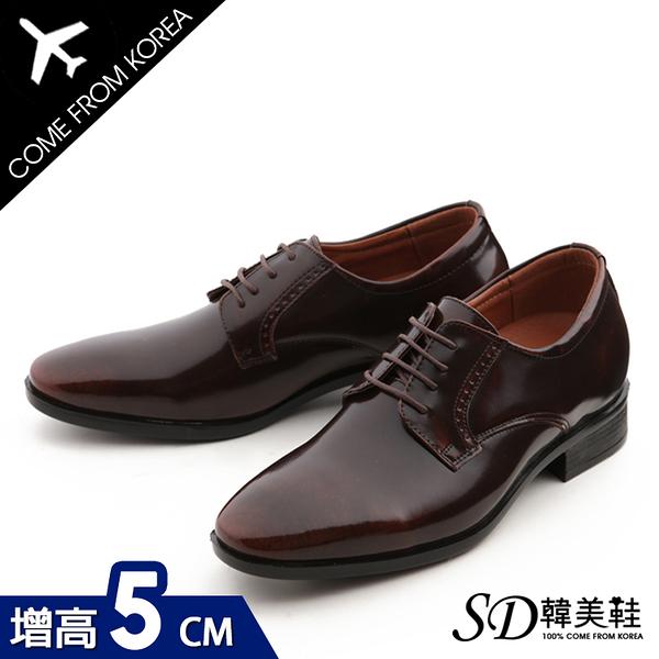 男鞋 韓國空運 簡約雕花設計 質感亮面皮革 紳士皮鞋德比鞋【F730369】2色 SD韓美鞋