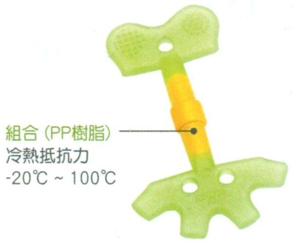 握柄型固齒器 D-5331