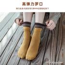 堆堆襪子女ins潮中筒長襪長筒可愛厚日系春秋冬季網紅款街頭韓國 黛尼時尚精品