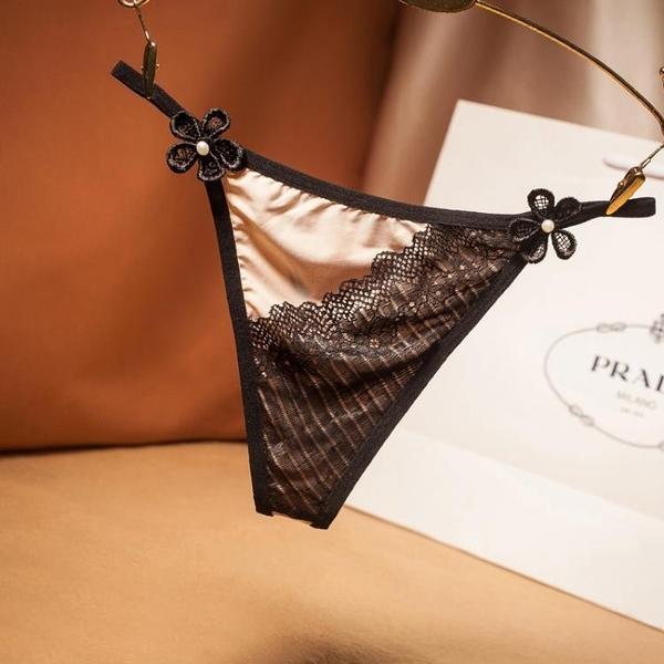 L'amour奢華-日系撞色蕾絲丁字褲女細帶性感絲滑無痕少女內褲G-STRING BRIEFS_LET