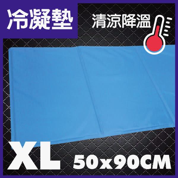 湯姆大貓《NJP590萬用多功能冷凝墊》冰涼墊/非冰砂墊/床墊/椅墊/坐墊/寵物墊