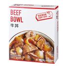 最划算日式牛丼調理包180Gx3【愛買】