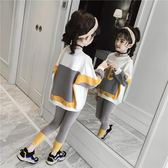 米蘭 女童春季套裝2019新款韓版時髦休閒兩件套洋氣兒童女衣服中大童潮