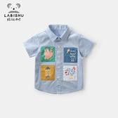 拉比樹童裝男童短袖襯衫2020夏季新款兒童印花襯衣純棉翻領上衣