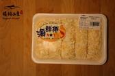 【禧福水產】鮮蝦脆皮海鮮卷/酥炸◇$特價99元/350g±10%/盒◇最低價團購日本料理可批發