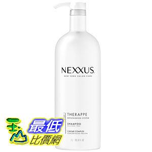 [104 美國直購] Nexxus Shampoo NXSL 洗髮精 Therappe 33.8 oz
