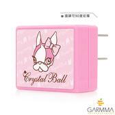 GARMMA Crystal Ball 大頭狗 USB 電源充電器,USB 旅充頭,附贈 Crystal Ball 專用收納袋,BSMI認證