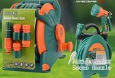 園藝水管車套裝花園澆水噴頭園林水槍多功能澆菜洗車BS20002『科炫3C』