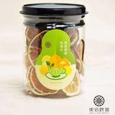 【台灣尚讚愛購購】東佶農物-檸檬佐香片40g(南州地區農會輔導)