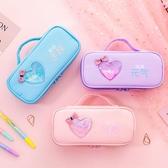 全館83折 韓版簡約小清新韓國創意可愛文具盒女孩筆袋女女生多功能大容量女孩筆盒