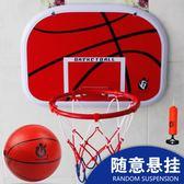免打孔掛式兒童籃球架家用 壁掛投籃框室內籃筐寶寶皮球男孩玩具