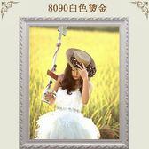 年終大促實木歐式相框 10 12 16 18 20寸婚紗照片