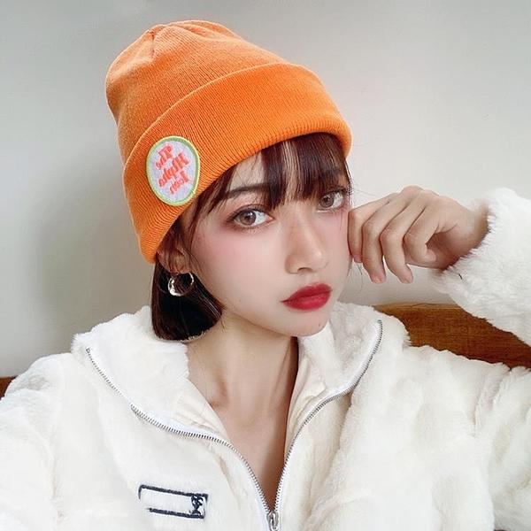 學院風針織帽字母百搭秋冬休閒毛線帽【聚寶屋】