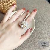 珍珠花朵戒指開口指環食指時尚個性女戒指【小檸檬3C】
