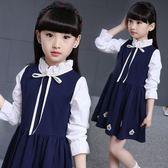 中大尺碼女童洋裝 學院風長袖連身裙時尚修身公主裙韓版中長款 DR29806【男人與流行】