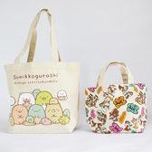 日本san-x角落生物可愛sumikko墻角生物卡通單肩包大帆布包書包女 薇薇