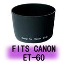 ROWA 專用型遮光罩 ET-60 適用 CANON 75-302