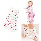 【BlueCat】嬰兒專用純白點綴紅與粉小愛心綁腿襪/保暖襪/爬行套/襪套